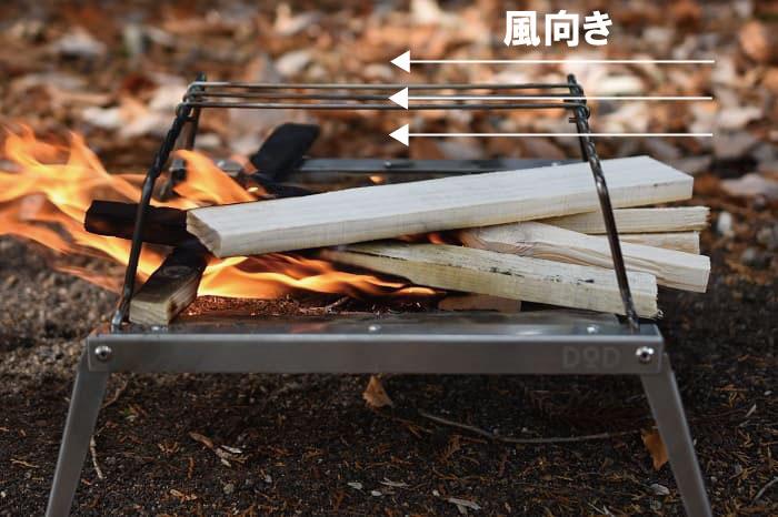 メッシュ焚き火台のデメリット
