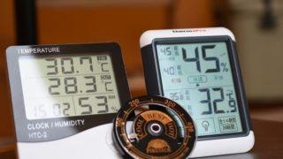 【キャンプ用品】温度計のおすすめ10選!薪ストーブに使えるものまで一挙公開!