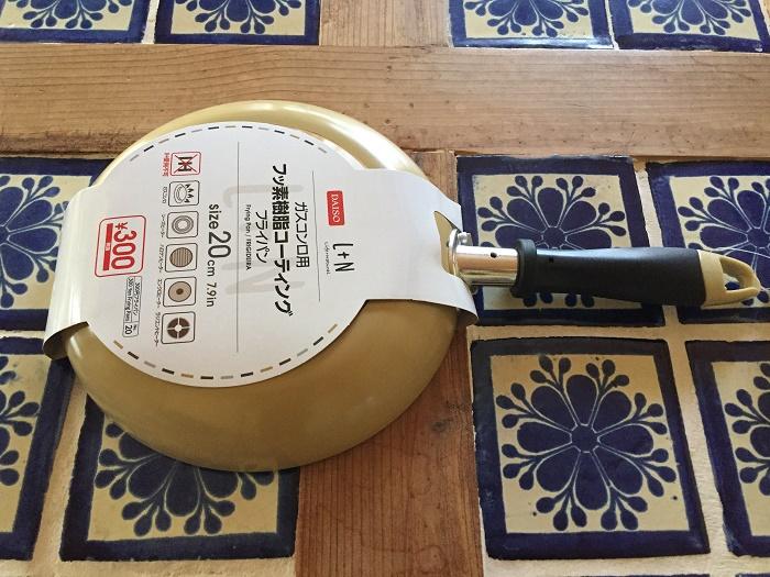 ガスコンロ用フッ素樹脂コーティングフライパン20cm