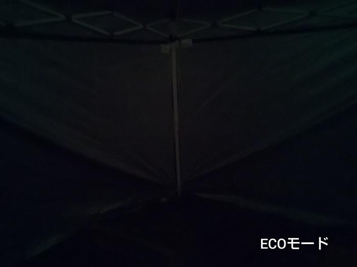 EX-136sのECOモードで照らしたタープ内