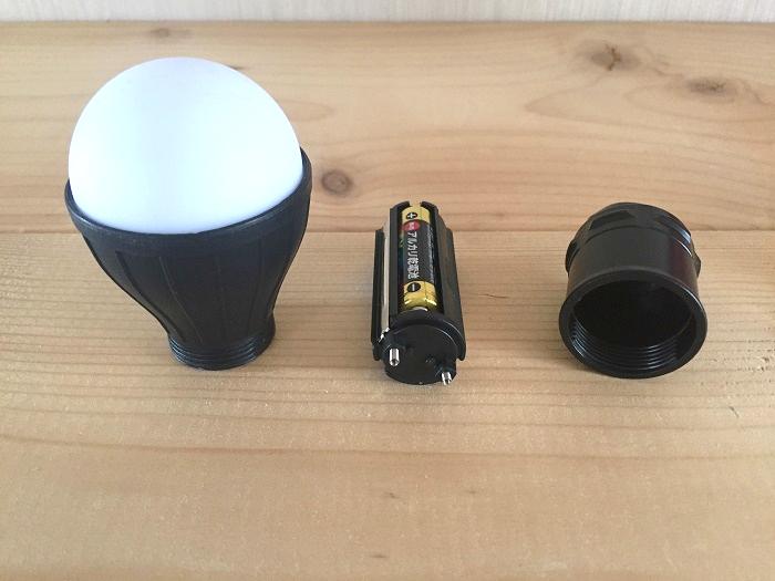 ハンギングLEDライトの電池