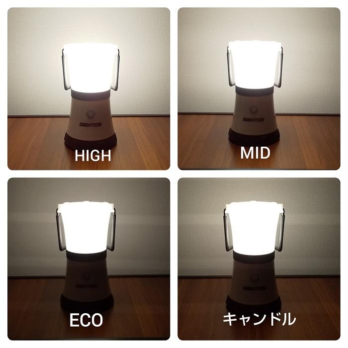 EX-136sの明るさの比較