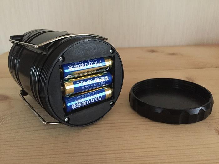 ダイソーの伸縮ランタンライトの電池