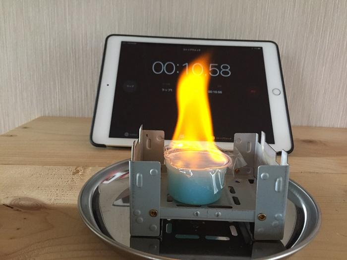 セリアの固形燃料25gに着火