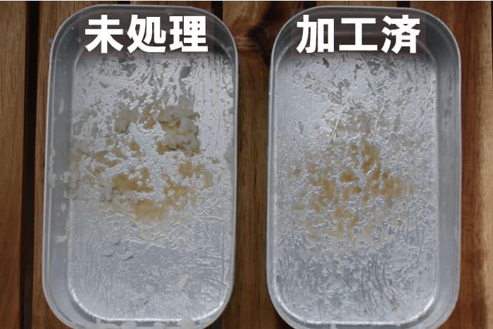 フッ素加工したメスティンとしてないメスティンの炊きあがりのご飯の焦げ付きの違い