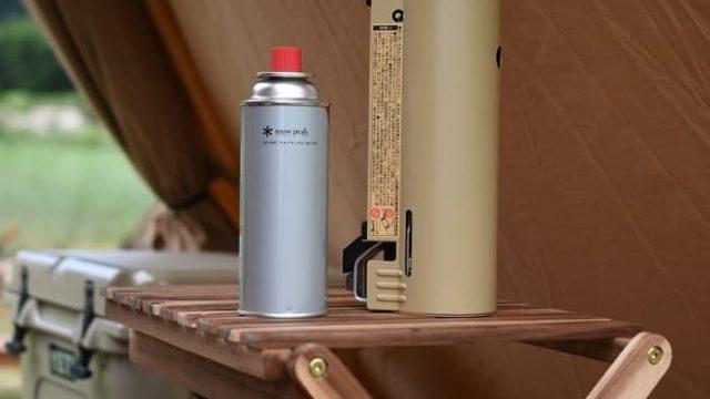 SnowPeek(スノーピーク)カセットコンロ「ホーム&キャンプバーナー」GS-600