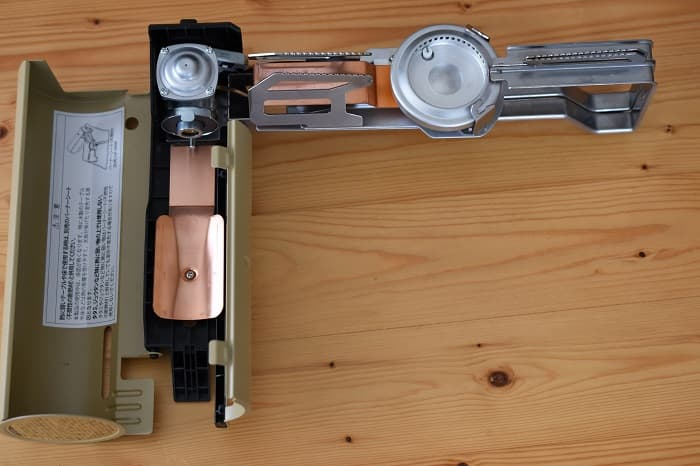 SnowPeek(スノーピーク)カセットコンロ「ホーム&キャンプバーナー」GS-600のバーナーユニットを回した状態