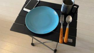 ロゴス(LOGOS) アルミトップテーブル