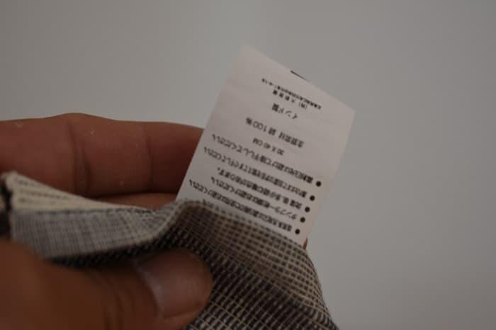タオルやTシャツなど綿の布