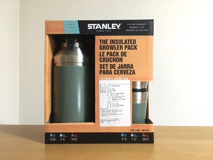 スタンレーのグロウラーセットはコストコが安い?