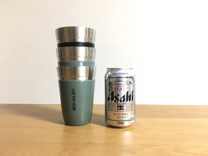 缶ビールの中身が全部入る