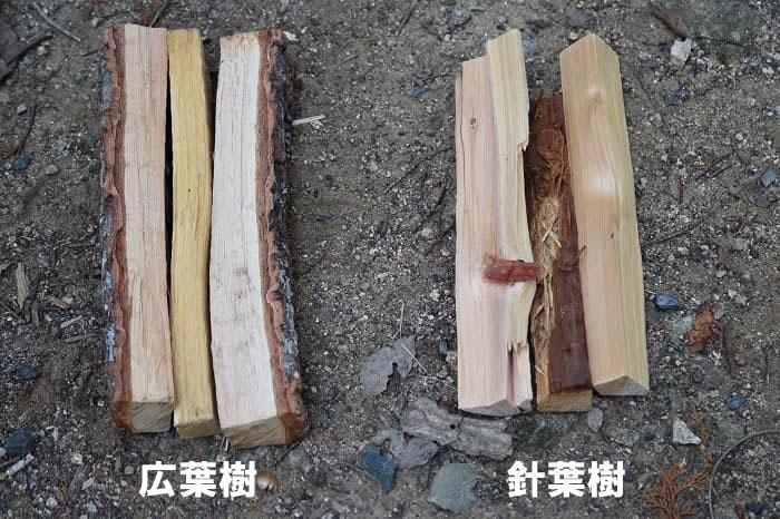 バトニングしやすい薪の選び方