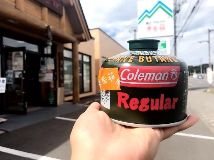 ルミエールランタンをさらにオシャレにするOD缶カバー