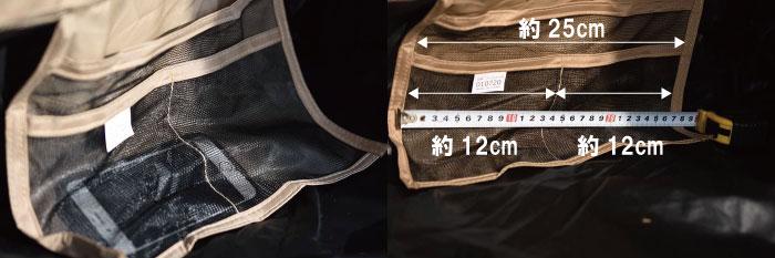 DODカンガルーテントSの寝室のポケット