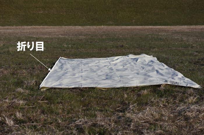 DODチーズタープの基本的な張り方