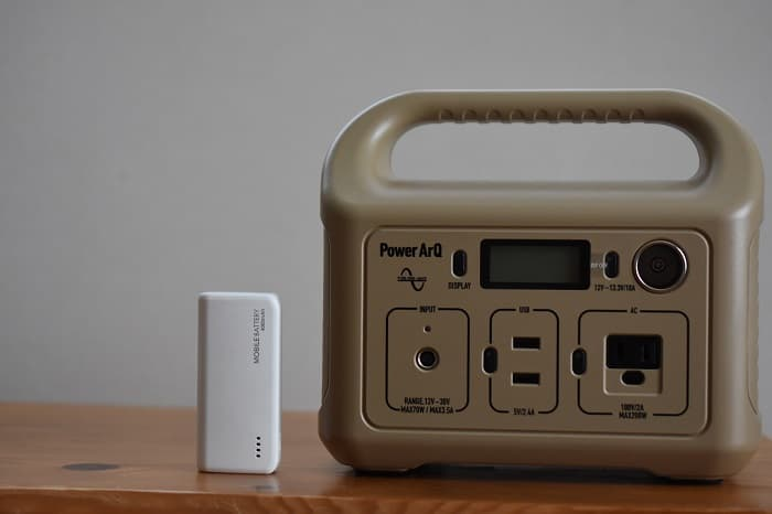 ポータブル電源とモバイルバッテリーの違い