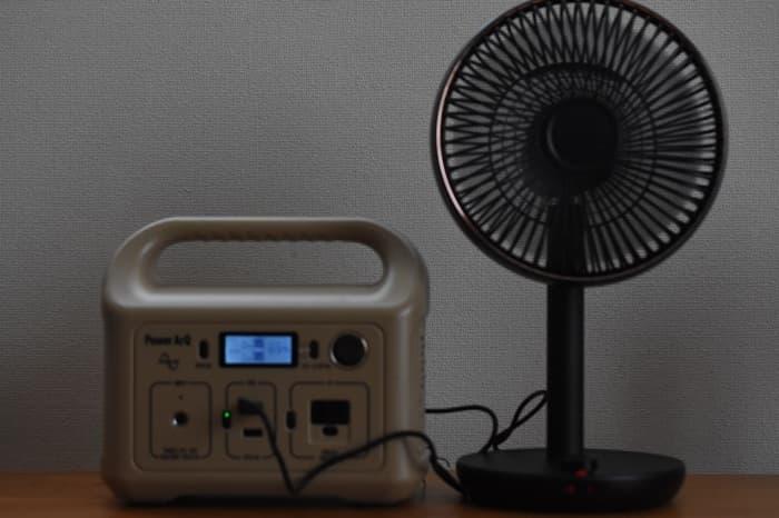 ルーメナーの扇風機は充電しながら使える?