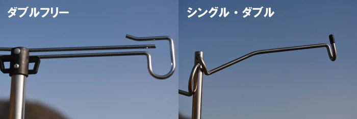 ハンマーランタンスタンドのフック形状の違いを比較