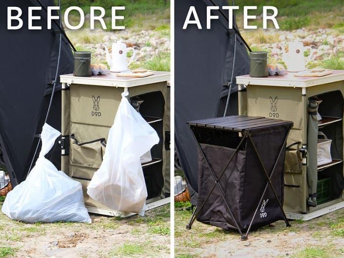 ゴミ袋を隠すとキャンプサイトがおしゃれに