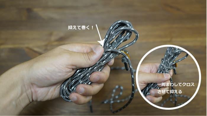 ガイロープ 棒結び やり方