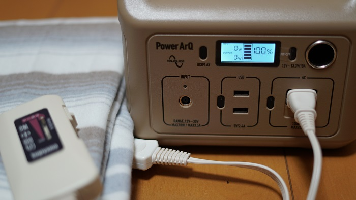 PowerArQ mini 電気毛布