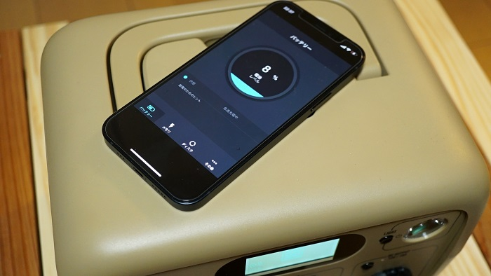 PowerArQ mini2 ワイヤレス充電