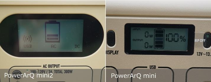 PowerArQ mini2 液晶違い