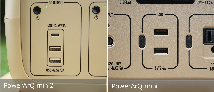 PowerArQ mini2 比較 USB DC