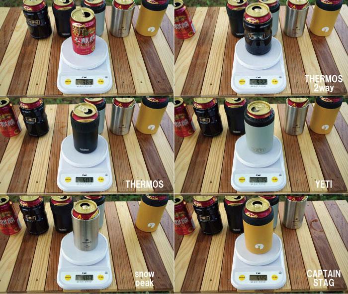 2021年人気の缶クーラー350mlを徹底比較!