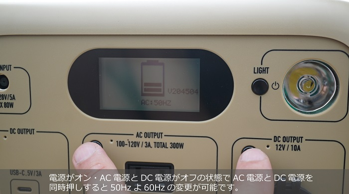 PowerArQ mini2 比較 周波数