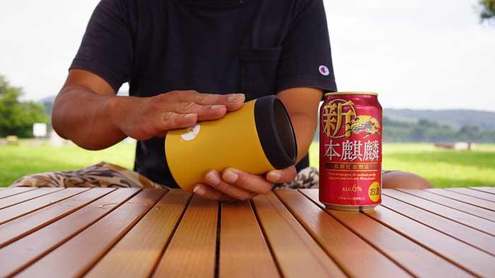 キャプテンスタッグ(CAPTAIN STAG) HD保冷缶ホルダー