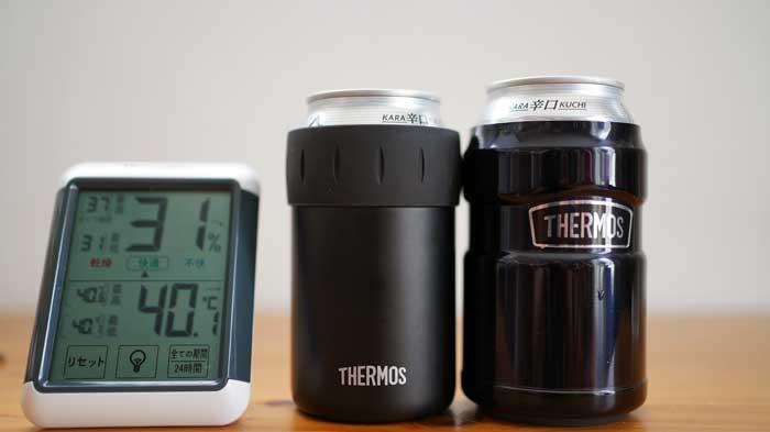 サーモスの保冷缶ホルダーの2wayと安い方の保冷力の比較レビュー