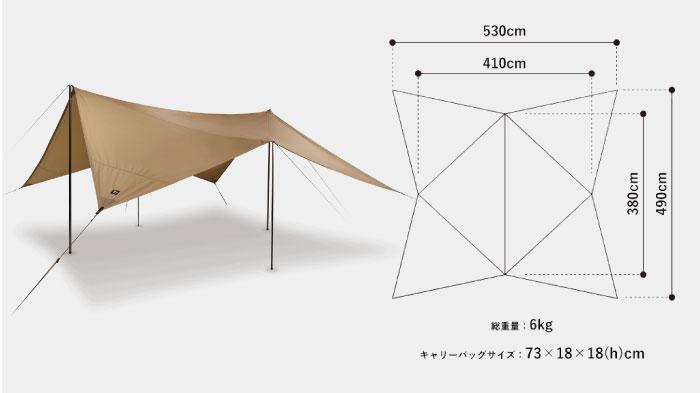 ZANE ARTS(ゼインアーツ)のタープ TP-003 / GEU(ゲウ)