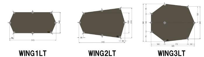 2021モデルのタトンカタープWINGの種類