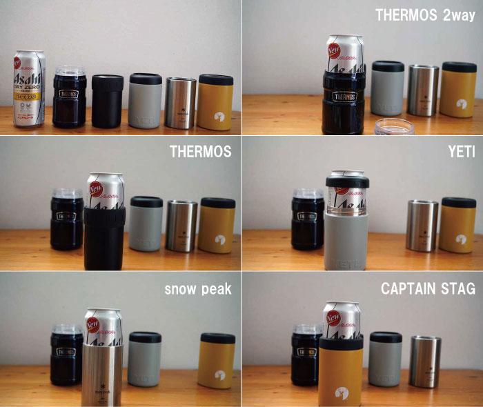350ml用缶クーラーに500ml缶は使用できる?
