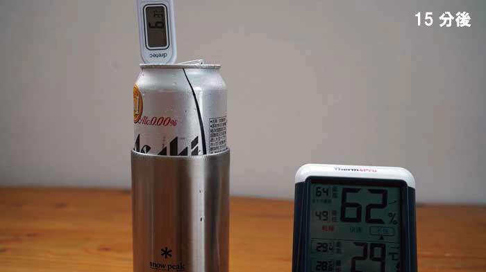 350ml用缶クーラーで500ml缶を使用した時の保冷温度は?