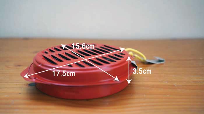 児玉兄弟商会の蚊取り線香ホルダー「携帯防虫器」のレビュー