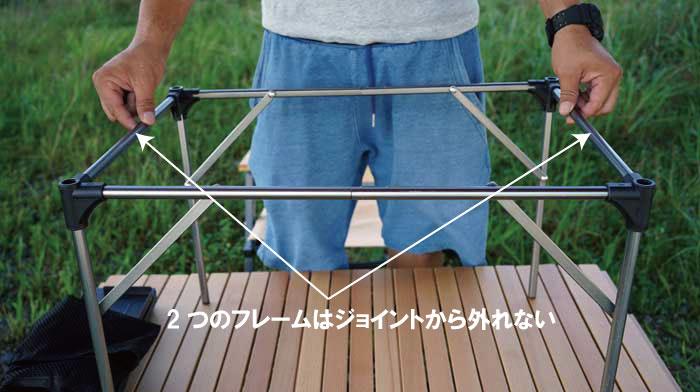 Moon Lenceのアルミローテーブル(ランタンハンガー付き)の折りたたみ収納