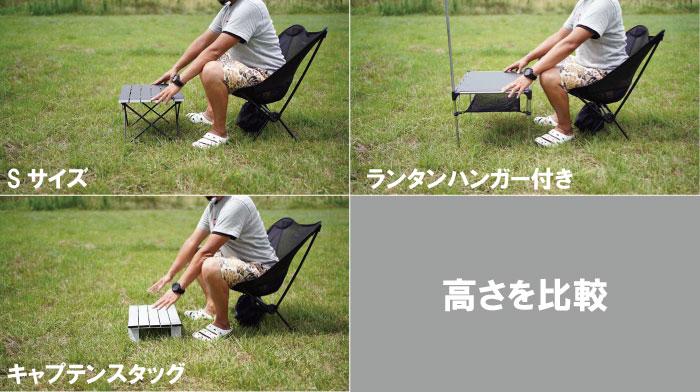キャンプツーリングにおすすめテーブルを比較