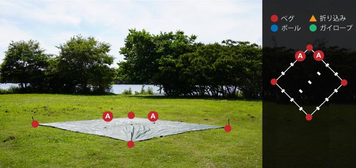 ダイヤモンド張り 張り方図解 2