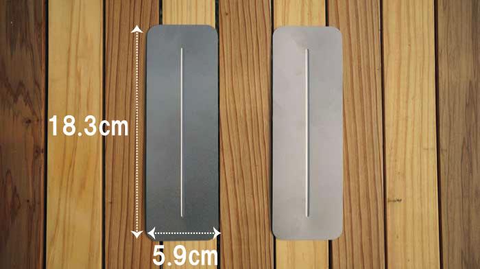 ベルモント焚き火台tabiの側板サイズ