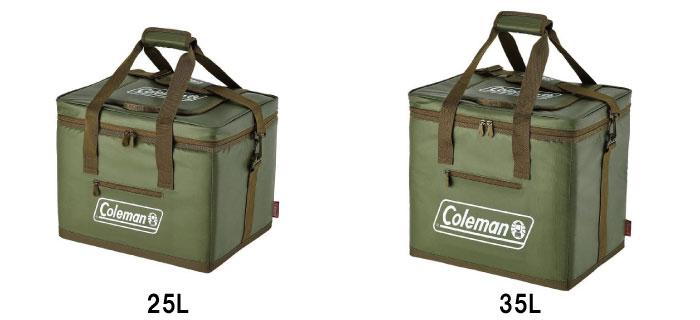 Coleman(コールマン)アルティメイトアイスクーラーⅡのサイズ選び