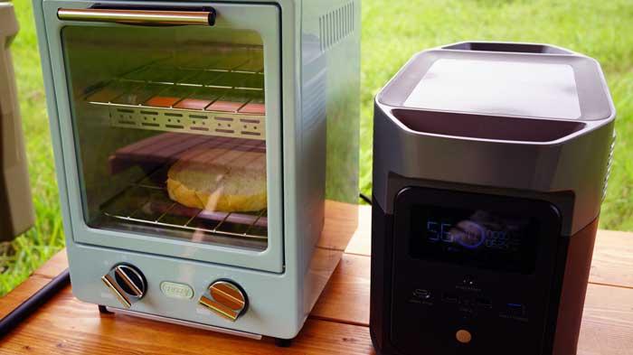 DELTA miniでトースターを使用