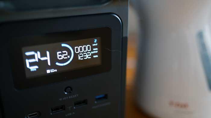DELTA miniで電化製品を使用(実機検証レビュー)