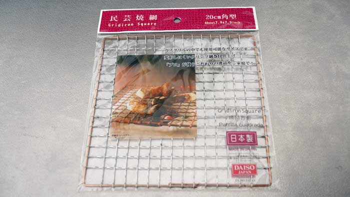炭火で使用する時にピッタリサイズの網