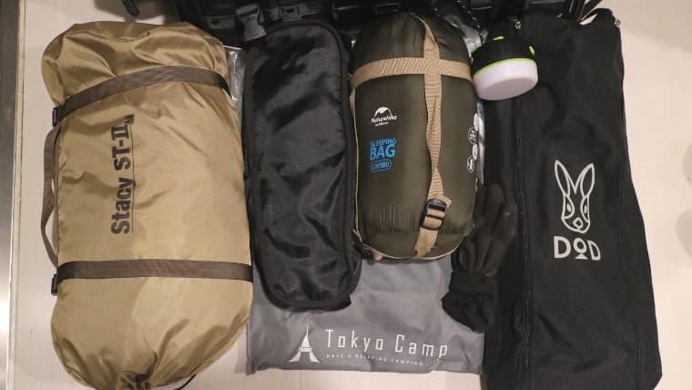 ツーリングに適したキャンプ道具の選び方